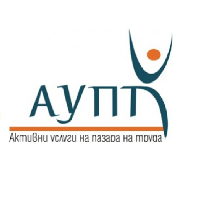 "Project: ""Local Economic Development Planning of the Municipality Of Suvorovo"""